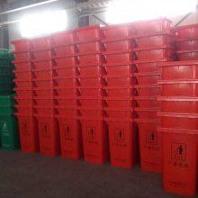 天津塑料垃圾桶240L120L塑料垃圾桶天津分类垃圾桶批发