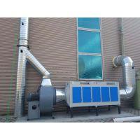 印刷厂光氧净化器多少钱A青岛印刷厂光氧净化器多少钱一台