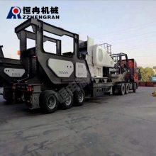世邦制砂设备 800吨大型石料厂生产线 石头破碎机