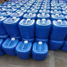 厂家直销抑菌剂 防霉抗菌防臭 抗菌剂 玻璃瓶清洗消毒