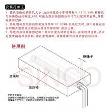 安全可靠弹筒单头电热管 耐高温发热电热管 浸入式电热管 工业型化工用 兴柯(SINCO)