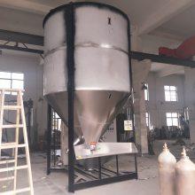 不锈钢304材质面粉微量元素药品混料机饲料加厚混料机自吸塑料PVC料立式搅拌机