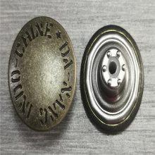 工字钮扣 牛仔衣纽扣-均富钮扣厂家