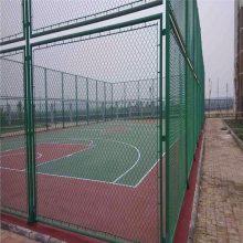 学校球场围栏网 勾花网护栏网 大量现货 当天发货