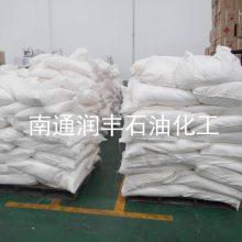钛白粉 金红石型攀钢 R253二氧化钛 科慕杜邦R902钛白粉 CAS 13463-67-7
