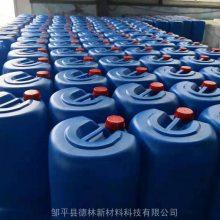供应德林新材料工业杀菌防腐剂 (Derin 178)