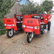 农村全封闭车棚农用三轮车 32马力电启动三轮车助力液压自卸车