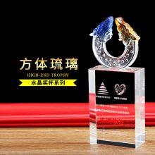 先进单位奖杯 社区年终评选优秀单位奖杯 公司表彰优秀部门奖杯工艺品定制