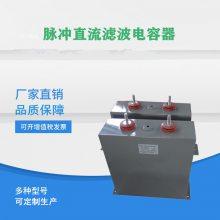 【工厂定制】赛福1000VDC 1000UF铁壳油浸电容器 方形滤波电容器