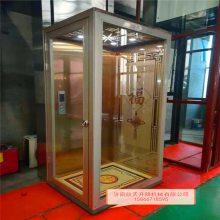 航天家用液压电梯 别墅电梯 二层三层四层小型升降机 垂直载人升降平台价格
