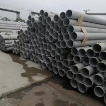 焊接不锈钢管SUS304工业不锈钢管108mm 316Ti抛光管