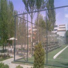 篮球场围网 体育场围网 楼顶运动场防护网