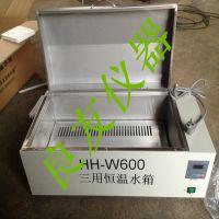 金坛凯时APPHH-W600 暗藏式三用水箱 生产三用水箱厂家 欢迎选购