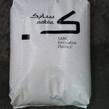 PA6 基础***塑料(美国) EXKD0037*** 高刚性 阻燃级 塑胶原料