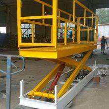 山东航天专业定制翻转台面液压升降机 固定剪叉式升降货梯