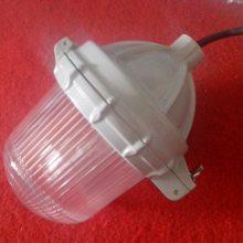 厂家直销海洋王NFC9112防眩泛光灯变电站吸收塔专用平台应急灯