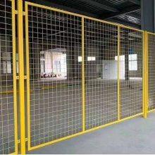 车间防护隔离网厂家价格 车间框架隔离网护栏网
