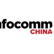 2021北京***视听集成设备与技术展