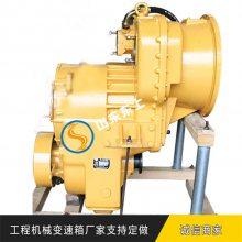 质量良好的山工装载机变速箱和临工L956F装载机变速箱厂家