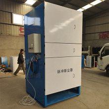 11KW单机除尘器 移动式滤筒除尘器