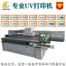 吉安口红管数码印刷机 睫毛收纳盒UV彩印机 定制简约方形壳子喷绘光油打印机