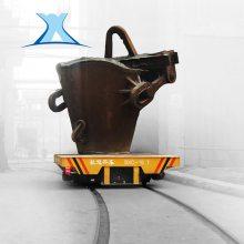 可定制10T牵引铁水包电动搬运平车钢轨道运输车钢包车