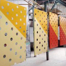 门头不规则圆孔铝单板-各种颜色定制