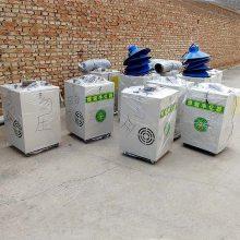 益翔 车间焊除烟设备 电焊机上用的环保设备 焊烟净化器多少钱