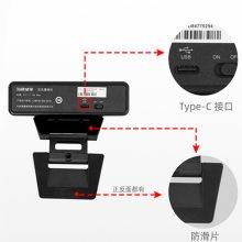 DS-2CS54U0B-S 海康威视4K高清USB摄像机 视频会议 银行理财 电视视频通话