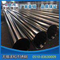 不锈钢304管圆管无缝管焊管价格青山产地无锡厂家