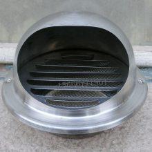 山东不锈钢室外防风帽,厨房强制外排孔防虫防雨防风帽。不锈钢风口