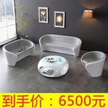现货商务办公玻璃钢沙发创意软包售楼部洽谈椅子