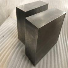 钛合金方块厂家直销,批发供应TA3钛方块高纯度钛方块,量大从优