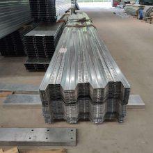 宁波供应专业生产YXB75-230-690型开口楼承板