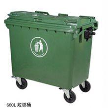 供应天津环卫塑料垃圾桶,分类垃圾桶