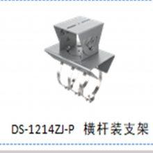 DS-2CD7A47FWD-XZS/JM(B) 海康威视400万AI人脸识别摄像机 学校小区专用