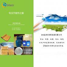 油漆防霉剂 艾浩尔iHeir-YQ防霉剂价格实惠 放心品牌