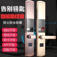密码刷卡感应智能家居用电子大室内密钥APP滑盖防盗门指纹锁厂家