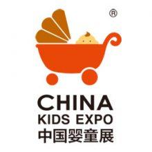 2020中国***婴童用品及童车展览会