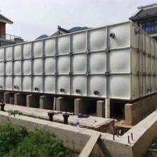 鞍山玻璃钢水箱 15方玻璃钢水箱代理 箱泵一体化消防水箱