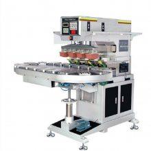 移印机厂家移印机制造移印机直销