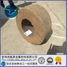 钛锻件 TC4钛合金锻造圆饼 优质纯钛圆棒 高强度钛环 宝鸡鸿鑫源钛业 钛合金锻造厂家