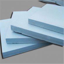 地暖挤塑板B1级挤塑板 屋顶隔热挤塑板 xps保温板