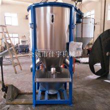500公斤立式搅拌机/塑料混料机/不锈钢拌料机佳宇机械