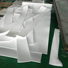 厂家直销 昌盛密封 减震四氟板 定制四氟模压板