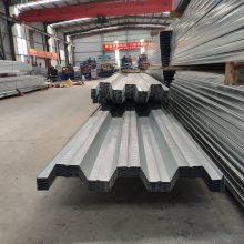 山东YX75-230-690镀锌楼承板***厚可加工2.5毫米