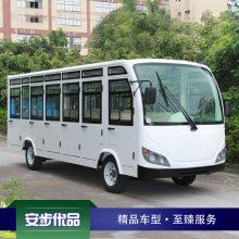 安步优品ABLQY230B白色新款锂电池豪华23座封闭电动观光车23座电动观光车价格及图片