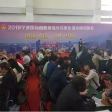 2020宁波国际照明展