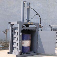 防爆油漆桶壓扁機 30噸易拉罐油漆桶壓扁機 編織袋廢紙打包機