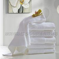 毛巾批发厂家纯棉白色16支单纱螺旋铂金缎面巾 酒店毛巾吸水性强